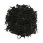 Huang Shan Mao Jian zelený čaj