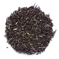Nepal GFOP Kanyam černý čaj