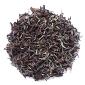 Nepal Jun Chiyabary Hor SFTGFOP černý čaj