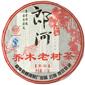 Pu Erh Langheqiaomu Chitse Beeng Cha /06 tmavý typ 357g