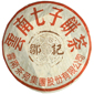 Pu Erh Zou Ji Chi Tze Beeng Cha /05 tmavý typ 357g