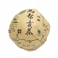 Pu Erh Old Horse Route Tuo Cha /07 zelený typ 250g
